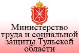 Министерство труда и соц.защиты ТО